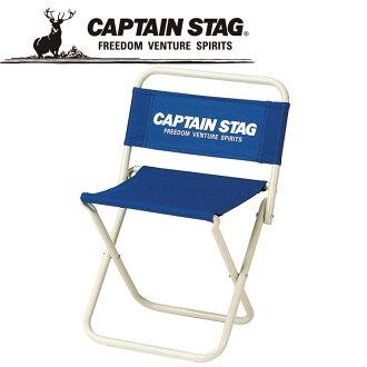 船長雄鹿隊長鹿喇叭休閒椅子 (中型) (CAPTAINSTAG / 船長的牡鹿母雞 / 椅子 / 椅子 / 椅子 / 椅子 / 野營 / 燒烤 /BBQ / 戶外 / 野餐 /M-3905)