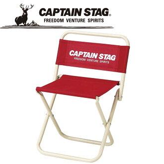 船長雄鹿隊長鹿喇叭休閒椅子 (中型) (CAPTAINSTAG / 船長的牡鹿母雞 / 椅子 / 椅子 / 椅子 / 椅子 / 野營 / 燒烤 /BBQ / 戶外 / 野餐 /M-3906)