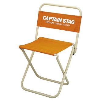 [用超过8,000日圆的購物免運費]CAPTAIN STAG船長標簽調色板休閒椅子(大)(CAPTAINSTAG/船長標簽/椅子/椅子/椅子/椅子/露營/烤肉/BBQ/戶外/郊遊/M-3922)[9倉庫]