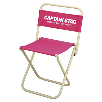 船長雄鹿隊長標記調色板休閒椅子 (大) (CAPTAINSTAG / 船長的牡鹿母雞 / 椅子 / 椅子 / 椅子 / 椅子 / 野營 / 燒烤 /BBQ / 戶外 / 野餐 /M-3923)