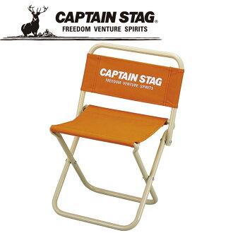 船長雄鹿隊長標記調色板休閒椅子 (中型) (CAPTAINSTAG / 船長的牡鹿母雞 / 椅子 / 椅子 / 椅子 / 椅子 / 野營 / 燒烤 /BBQ / 戶外 / 野餐 /M-3925)