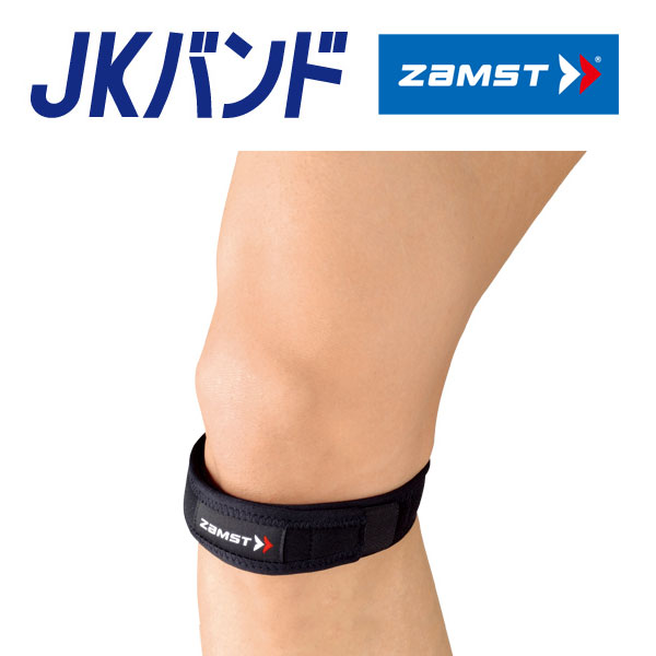 ザムスト JKバンド ヒザ用サポーター ソフトサポートの商品画像