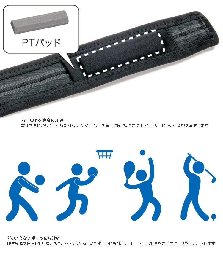 ザムスト JKバンド ヒザ用サポーター ソフト...の紹介画像2