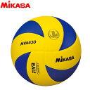 ○ミカサ MIKASA バレーボール 練習球4号 MVA430 中学 家庭 婦人 ママさん