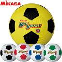 ○ミカサ MIKASA ビッグシュート ゴム サッカーボール 3号 F3 小学 ジュニア