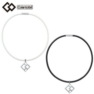 Firefighting TAO necklace CO