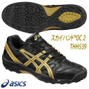 Thh539-9094
