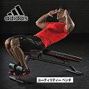 アディダス ユーティリティベンチ ADBE-10235 フィットネス トレーニング adidas トレーニング用品