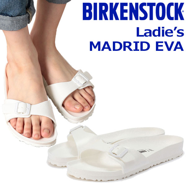 gzone rakuten global market birkenstock madrid ge128183 eva women 39 s sandals by birkenstock. Black Bedroom Furniture Sets. Home Design Ideas