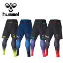 hummel(ヒュンメル)HPFC-プラパンツ・インナーセットHAP2045 メンズ ハーフパンツ サッカー2016年秋冬