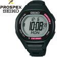 ☆セイコー プロスペックス スーパーランナーズ 限定カラー ランニングウォッチ 腕時計 SEIKO PROSPEX SBEG009