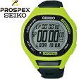 ☆セイコー プロスペックス スーパーランナーズ 限定カラー ランニングウォッチ 腕時計 SEIKO PROSPEX SBEG011