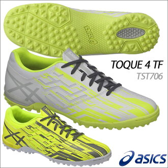 asics亞瑟士TOQUE4 TF(Tokki 4 TF)室內五人足球鞋、男性(男子)[tst706](室內五人足球用品)