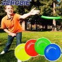 【メール便対応】 エアロビー フリスビー エアロビーソフトディスク Aerobie Soft Disc 【3点目から宅配便(送料加算)で発送】