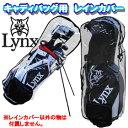 【あす楽対応】 Lynx Golf リンクス キャディバッグ...