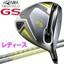 【あす楽対応】 ホンマ ゴルフ T//WORLD GS ドライバー レディース 2021モデル