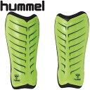 ○15SS hummel(ヒュンメル) シンガード HFA1016-5270