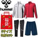 【2021年新春福袋】 ヒュンメル hummel 5点セット メンズ HMFUKU21A1