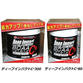 ◇ Ryo Ishikawa picked supplements! Deep impact C+300 fs3gm