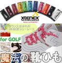Xtenex-1