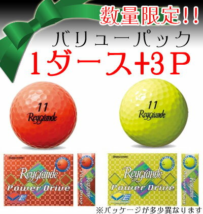 4 Dozen or more buy in! Reygrande Ragland POWER DRIVE power drive golf balls HD 15