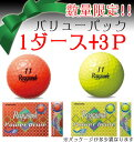 [tomorrow easy correspondence] [amount limited pack] Reygrande lei Grande POWER DRIVE power drive golf ball 15P