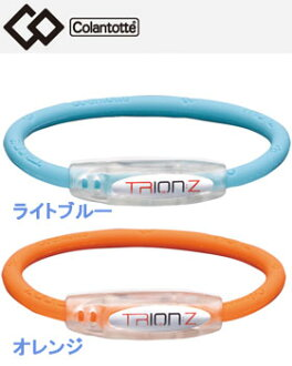 ○コラントッテ TRION: Z loop fs3gm