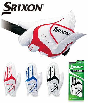 -SRIXON Srixon GGG-S008 Golf Gloves