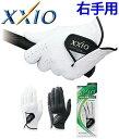 Ggg-x004r