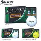 スリクソン トライスター ゴルフボール 1ダース(12P) 2014年モデル SRIXON TRI-STAR あす楽対応 P27Mar15