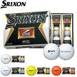 【スパークセール】在庫処分 スリクソン ゴルフボール 1ダース 12P NEW Z-STAR 日本正規品SRIXON 2015モデル 【あす楽対応】