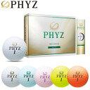 ブリヂストンゴルフ ファイズ ゴルフボール 1ダース(12P) PHYZ 2015年モデル 【あす楽対応 即納】 【2ダース以上 送料無料】