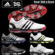 在庫処分 アディダス ゴルフシューズ メンズ tour 360 X BOA ツアー 360 エックス ボア adidas 2015年モデル 【あす楽対応 即納】 【送料無料】
