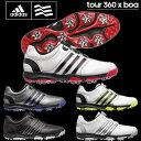 Tour360-x-boa
