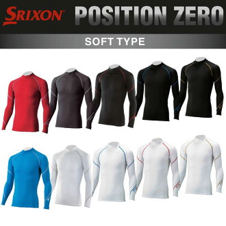 ★ ★ Srixon position zero mens long sleeve shirt SXA9001 POSITION ZERO Golf specially designed underwear series