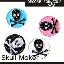 Dcmk-skull