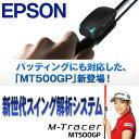 Mt500gp