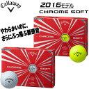 キャロウェイ クロム ソフト ゴルフボール 1ダース(12球入) 日本正規品 2016モデル callaway CHROME SOFT 4ダース以上送料無料 【あす楽対応】