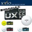 ゼクシオ UX エアロ ゴルフボール UX AERO DRIVE 1ダース(12球) 2016年モデル 【あす楽対応】 【2ダース以上送料無料】