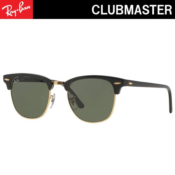rb3016 49 clubmaster lvkt  rb3016 49 clubmaster