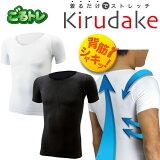 ���2��ޤǥ��������̵���� ����ȥ� ����� ����ʡ������� Kirudake ������� GT-1411 �����ʡ����Բġ� ��3��ʾ塢����������(540��)��ȯ����
