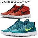 【USA直行便】 NIKE GOLF(ナイキゴルフ)FLYKNIT CHUKKA メンズ ゴルフシューズ 2016年モデル819009 【あす楽対応】