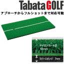 Tabata タバタ ショットマット285 GV-0285 【あす楽対応】
