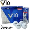 ブリヂストンゴルフ ツアーB V10 ゴルフボール 1ダース(12P) 2016モデル 3ケタナンバー BRIDGESTONE GOLF 【あす楽対応】
