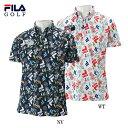 フィラ ゴルフウェア メンズ 半袖ポロシャツ 747-614 2017春夏 【あす楽対応】
