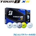 ブリヂストンゴルフ TOUR B XS ゴルフボール 1ダース(12p) ツアービーエックスエス 2017 【あす楽対応】 bstb