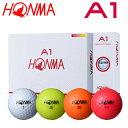 【あす楽対応】ホンマ ゴルフ HONMA A1 ゴルフボール 1ダース12p BT1905 2019モデル 19sbn