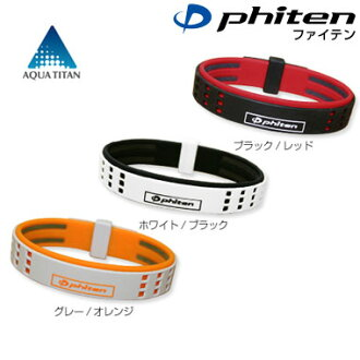 ( phiten ) phiten RAKUWA breath S DUO type