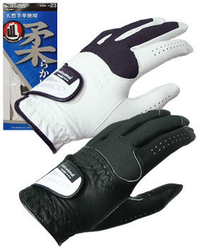 Kasco natural ocean leather golf glove professional model ( PM-625X )