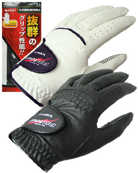 Kasco synthetic leather golf glove RR TOUR ( RR-620X )